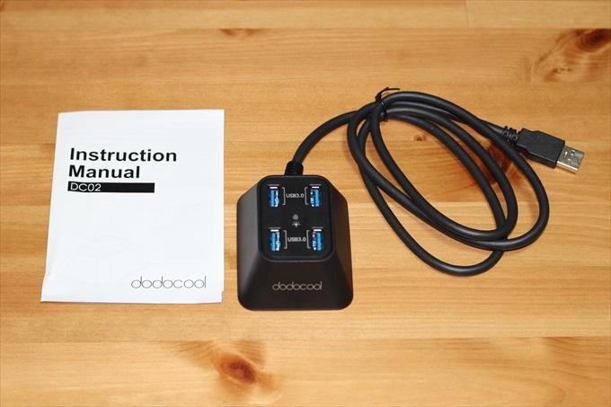 dodocool USBハブと取扱説明書