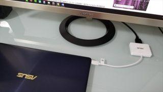 ASUS純正MINI DOCKのHDMIポートから映像を出力している様子