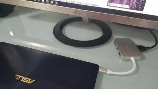 USBハブのHDMIポートから映像を出力している様子