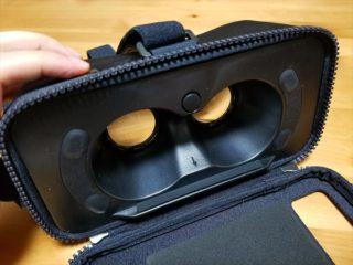 簡易VRゴーグルのボタンを押す前の状態