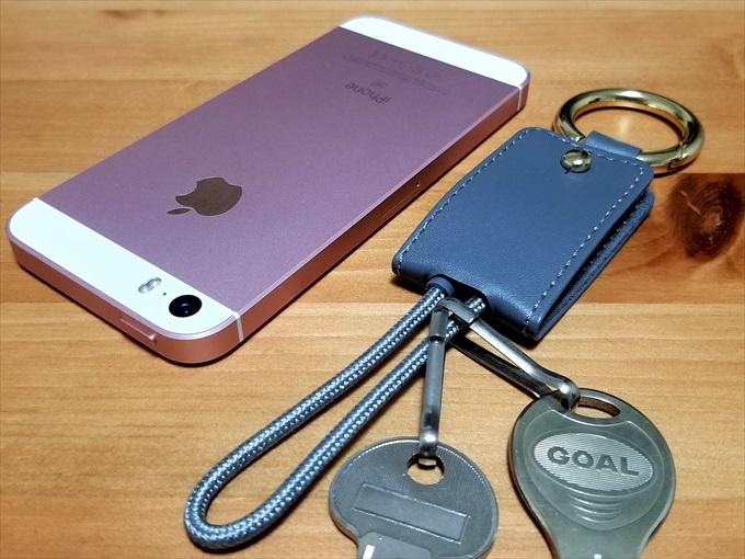 iPhone SEとキーホルダー