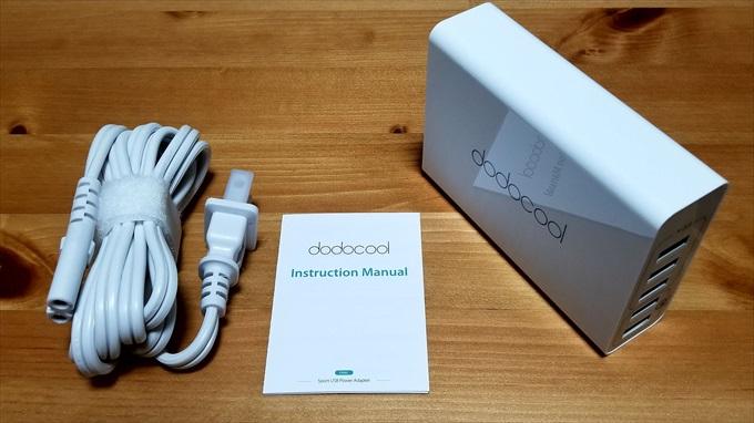 dodocoolのUSB充電器の付属品