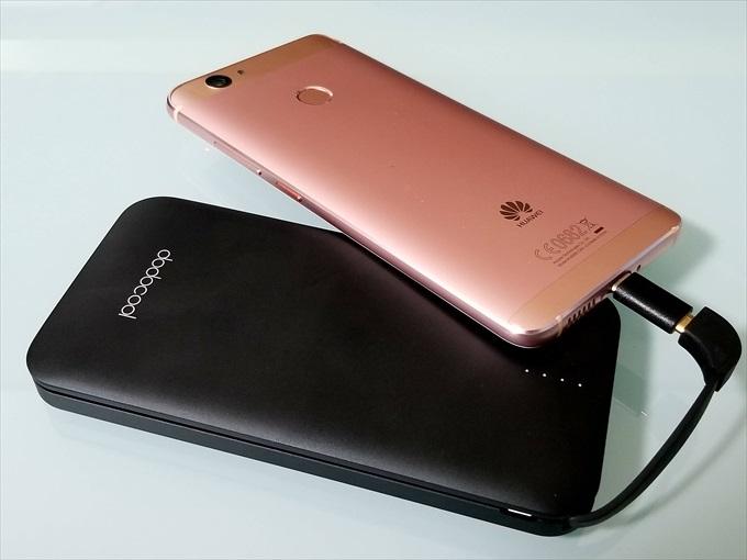 モバイルバッテリーで充電中のスマートフォン