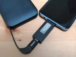 変換アダプタを使用して充電中のGalaxy S8 SC-02J