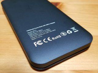 モバイルバッテリーの背面