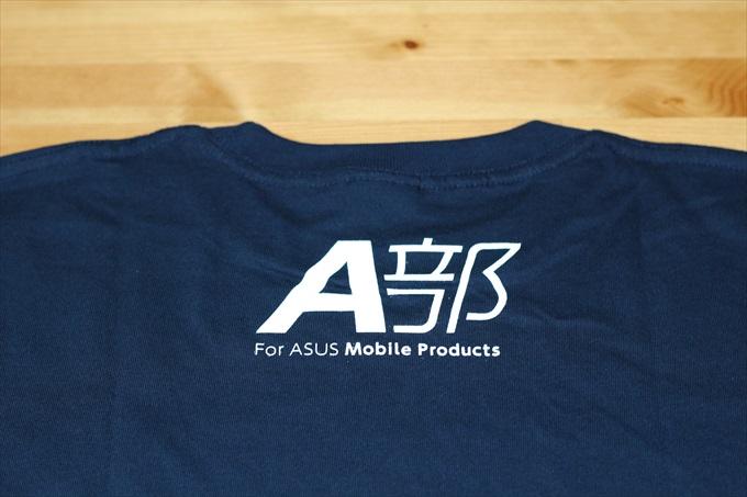 A部員Tシャツの背面デザイン